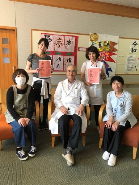 ICDP in a Japanese care home