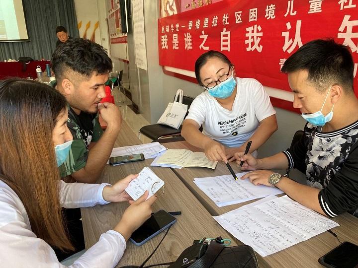 Multiple developments in Yunnan province