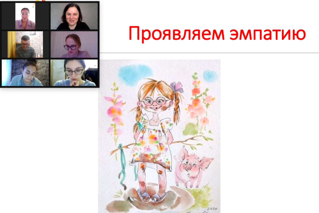 ICDP at the University of Minin, Russia