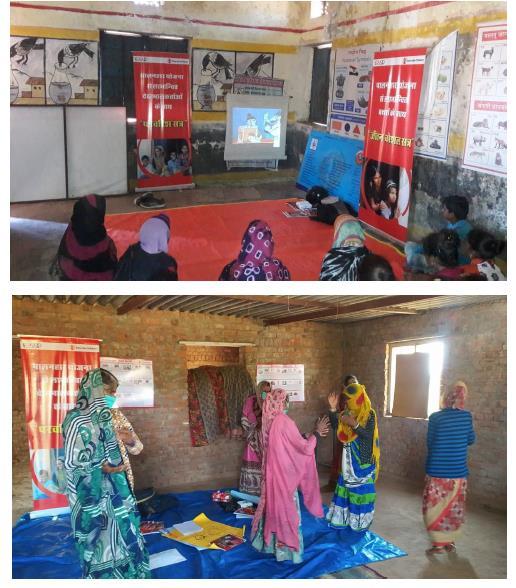 ICDP advances in Dungarpur, India