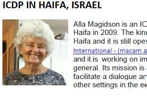 Trainer in Haifa